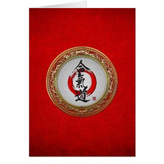 [100] Japanese calligraphy - Aikido Greeting Card