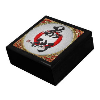 [100] Japanese calligraphy - Jujutsu Large Square Gift Box