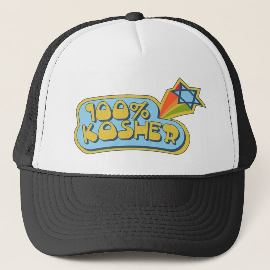 100% Kosher - Jewish Hebrew humour Trucker Hat