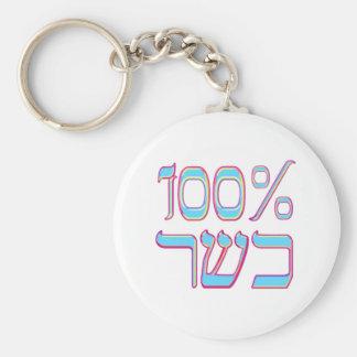100% Kosher Key Ring