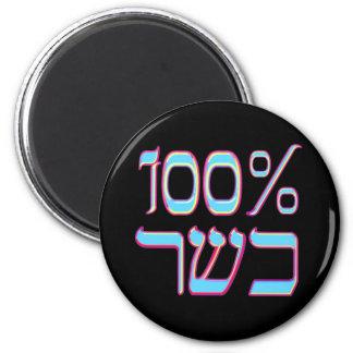 100% Kosher Magnet Black