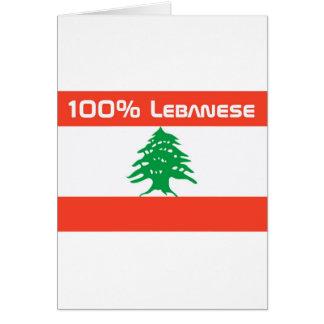 100% Lebanese Card