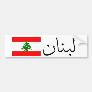 10931316_400x400, Lebanon_flag_large Bumper Sticker