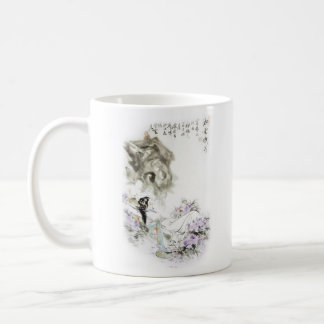 10, A Dream of Red Mansions Coffee Mugs