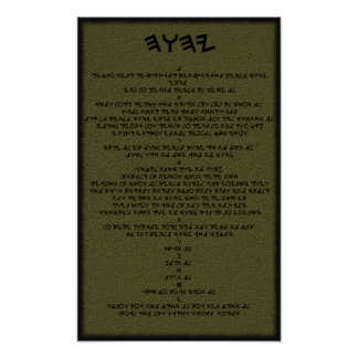 10 words of Yah Poster