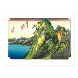 11. 箱根宿, 広重 Hakone-juku, Hiroshige, Ukiyo-e Postcard