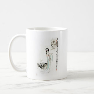 12, A Dream of Red Mansions Coffee Mugs