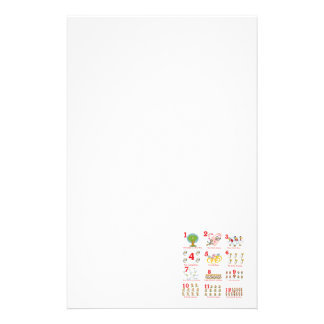 12 twelves days of christmas complete customized stationery