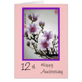 12th Anniversary card