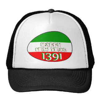 1391 New Year Hat