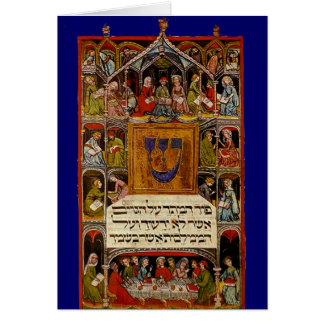 14th Century Illuminated Haggadah Greeting Card