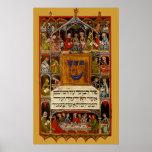 14th Century Passover Haggadah