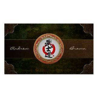 [154] Japanese Calligraphy - Bushido Business Card