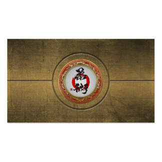 [154] Japanese calligraphy - Jujutsu Business Card Template