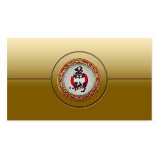 [154] Japanese calligraphy - Jujutsu Business Card