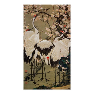15. 梅花群鶴図, 若冲 Plum Blossoms & Cranes, Jakuchū Print