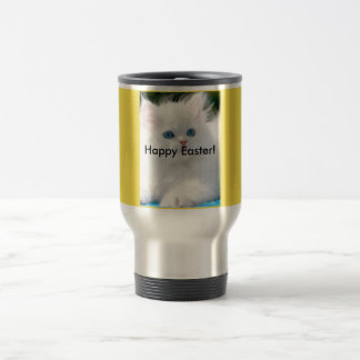 15 Oz Stainless Steel Travel Mug Yellow