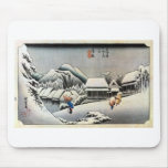 16. 蒲原宿, 広重 Kanbara-juku, Hiroshige, Ukiyo-e Mousepad