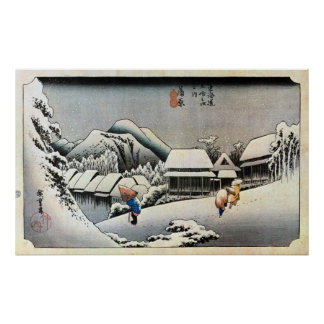 16. 蒲原宿, 広重 Kanbara-juku, Hiroshige, Ukiyo-e Poster