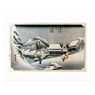 16. Kanbara inn, Hiroshige Postcard