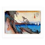 17. 由比宿, 広重 Yui-juku, Hiroshige, Ukiyo-e