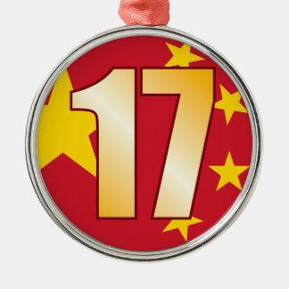 17 China Gold Christmas Ornament