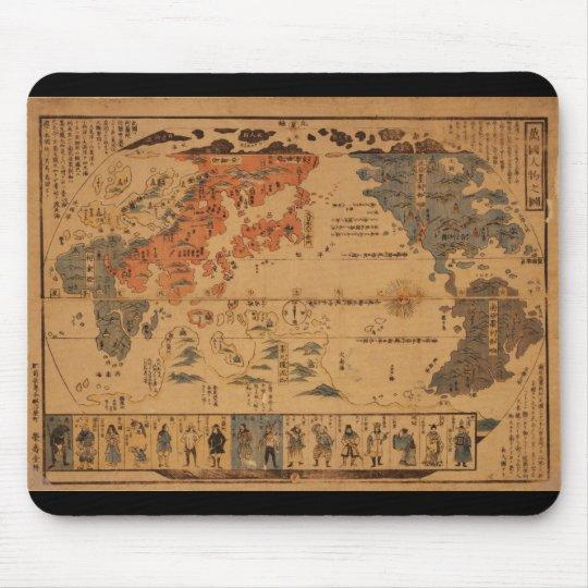 1850 Bankoku jinbutsu no zu People of many nations Mouse Mat