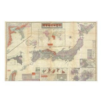 1895 Meiji 28 Japanese Map of Imperial Japan Stationery