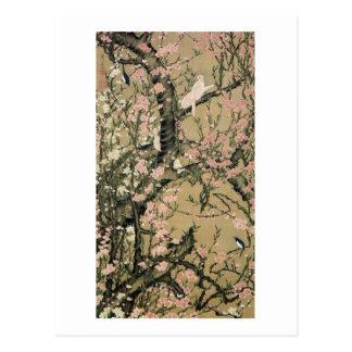 18.桃花小禽図, 若冲 Peach Blossoms & Small Birds, Jakuchū Postcard