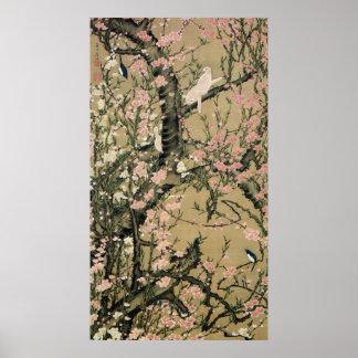 18.桃花小禽図, 若冲 Peach Blossoms & Small Birds, Jakuchū Posters