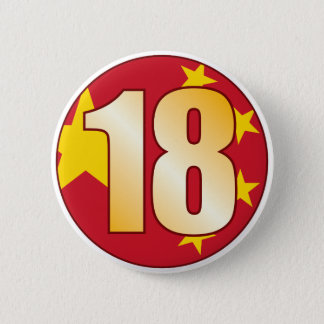 18 CHINA Gold 6 Cm Round Badge