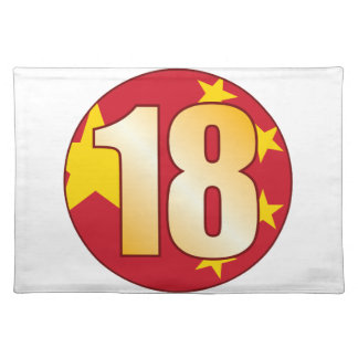 18 CHINA Gold Placemat