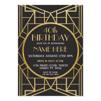 1920s art deco birthday great gatsby party invite - Gatsby Party Invitation