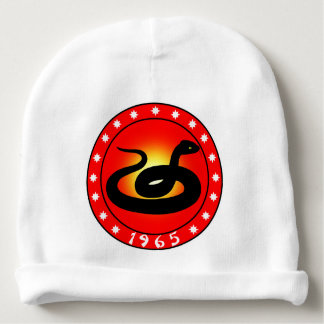 1965 Year of the Snake Baby Beanie