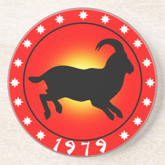 1979 Year of the Ram / Sheep / Goat Coaster