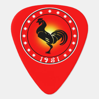 1981 Year of the Rooster Guitar Pick