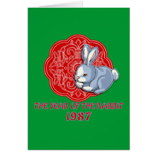 1987 The Year of the Rabbit Gifts Cards