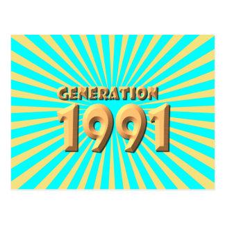 1991 POSTCARD