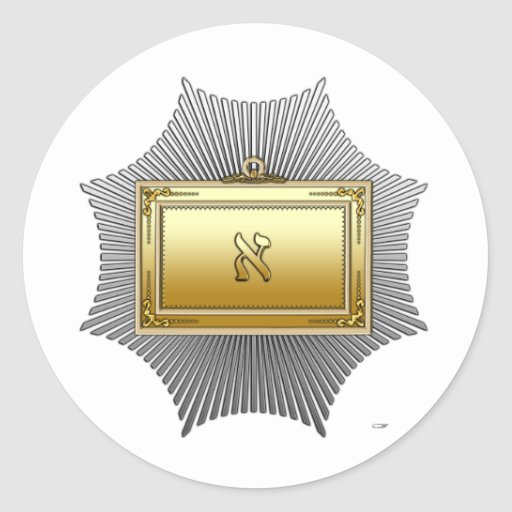 19th Degree: Grand Pontiff Round Stickers