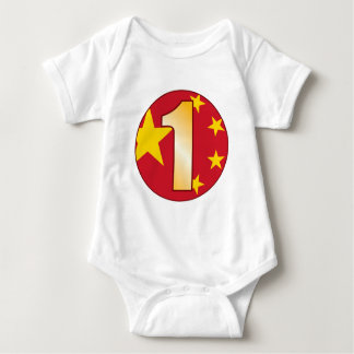 1 CHINA Gold Baby Bodysuit