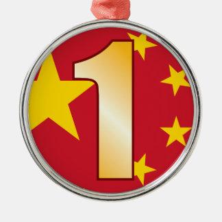 1 CHINA Gold Christmas Ornament