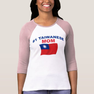 #1 Taiwanese Mom T-Shirt