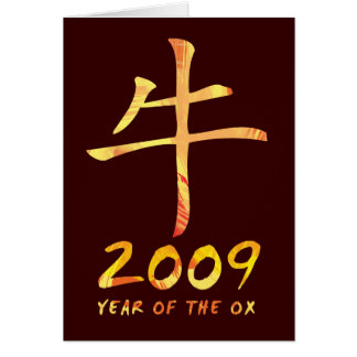 2009 Year of Ox Symbol Greeting Cards
