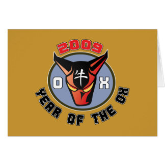 2009 - Year of the Ox Greeting Card
