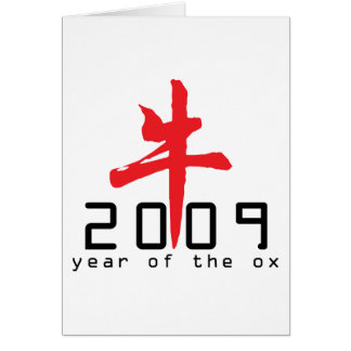 2009 Year of The Ox Gifts Card