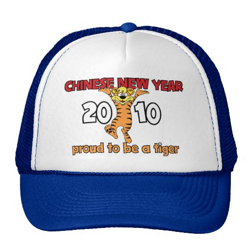 2010 Chinese New Year of The Tiger Hats