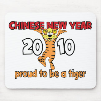 2010 Chinese New Year of The Tiger Mousepad