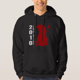 2010 Chinese Paper Cut Year of The Tiger Black Hooded Sweatshirts