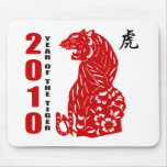 2010 Chinese Paper Cut Year of The Tiger Mouse Mat