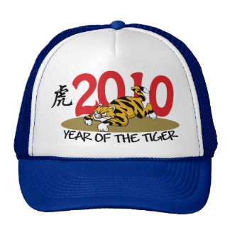 2010 Funny Year of The Tiger Cap